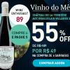 Vinho do Mês Château de La Terrière Beaujolais Villages 2018 em oferta da loja Chez France