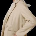 casaco alfaiataria com cupom de descontos grátis na Dzarm