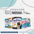 Festival de Ofertas Nestlé na Drogal