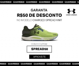 R$ 50,00 de desconto nos tênis Charged Spread Knit na Under Armour