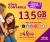 Especial Mães: Vivo Controle 13,5 GB em oferta da loja Vivo