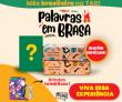 Mês Brasileiro: aproveite a curadoria Palavras em Brasa e ganhe brindes temáticos na Tag Livros