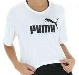 Roupas Nike, Adidas e Puma a partir de R$ 59,90 na Centauro