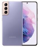 Pré-venda: compre Galaxy S21 Ultra, S21+ ou S21 e ganhe um voucher de até R$ 2.000,00 para completar o ecossistema na Compra Certa