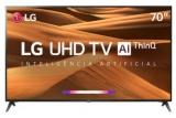 Seleção de Smart TVs com R$ 300,00 de desconto no Carrefour