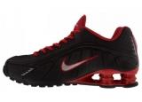 Black Friday: Tênis Nike Shox R4 masculino na Centauro