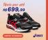 Tênis Modelos Variados em oferta da loja Asics