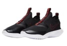Tênis Nike Flex Runner Edição Especial Infantil com 10% de desconto na Nike