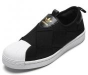 Tênis Adidas e Vans com até 40% de desconto na Dafiti