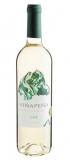 Vinho Branco Espanhol Viñapena em oferta da loja Evino