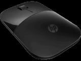 Desconto Progressivo: compre cinco produtos do mesmo item e ganhe 5% de desconto na HP