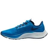 Tênis Nike Air Zoom Pegasus 37 masculino em oferta da loja Centauro